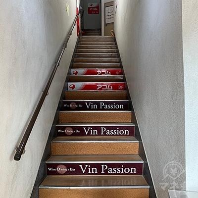 階段で3Fへ上りましょう。