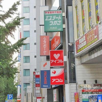 アコムの看板(昭和通り側)が確認できます。
