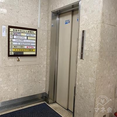 エレベーターまたは階段で2階へ向かいましょう。