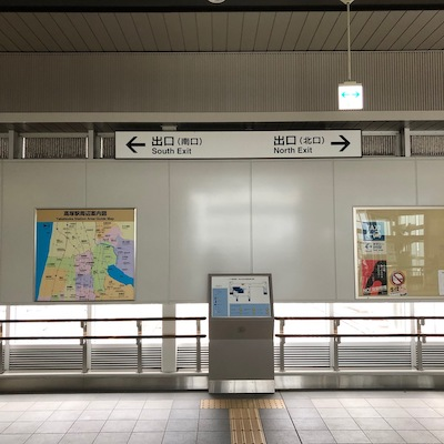 JR東海道本線「高塚駅」の南口を出ます。