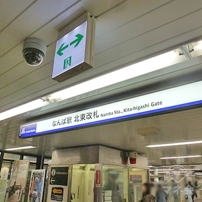 大阪メトロ・御堂筋線 なんば駅 北東改札口です。