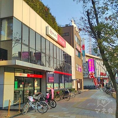 駅外に出たら、左手に三菱UFJ銀行があります。