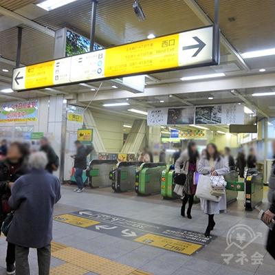 JR山手線目黒駅の中央改札を出て、右に進みます。