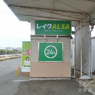 駐車場の左奥にレイクALSAの独立型店舗があります。