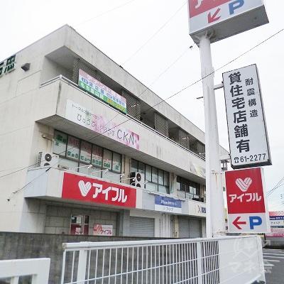 3階建てマンションの1階部分にアイフルがあります。