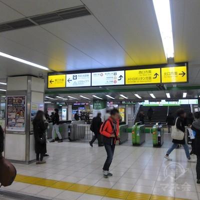 JR池袋駅の北改札です。出て左に進みます。