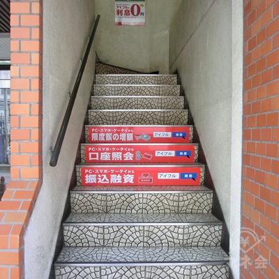 看板のあったビルに階段があるので上ります。