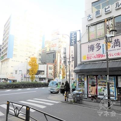 駒沢通りに突き当たります。右に進みます。